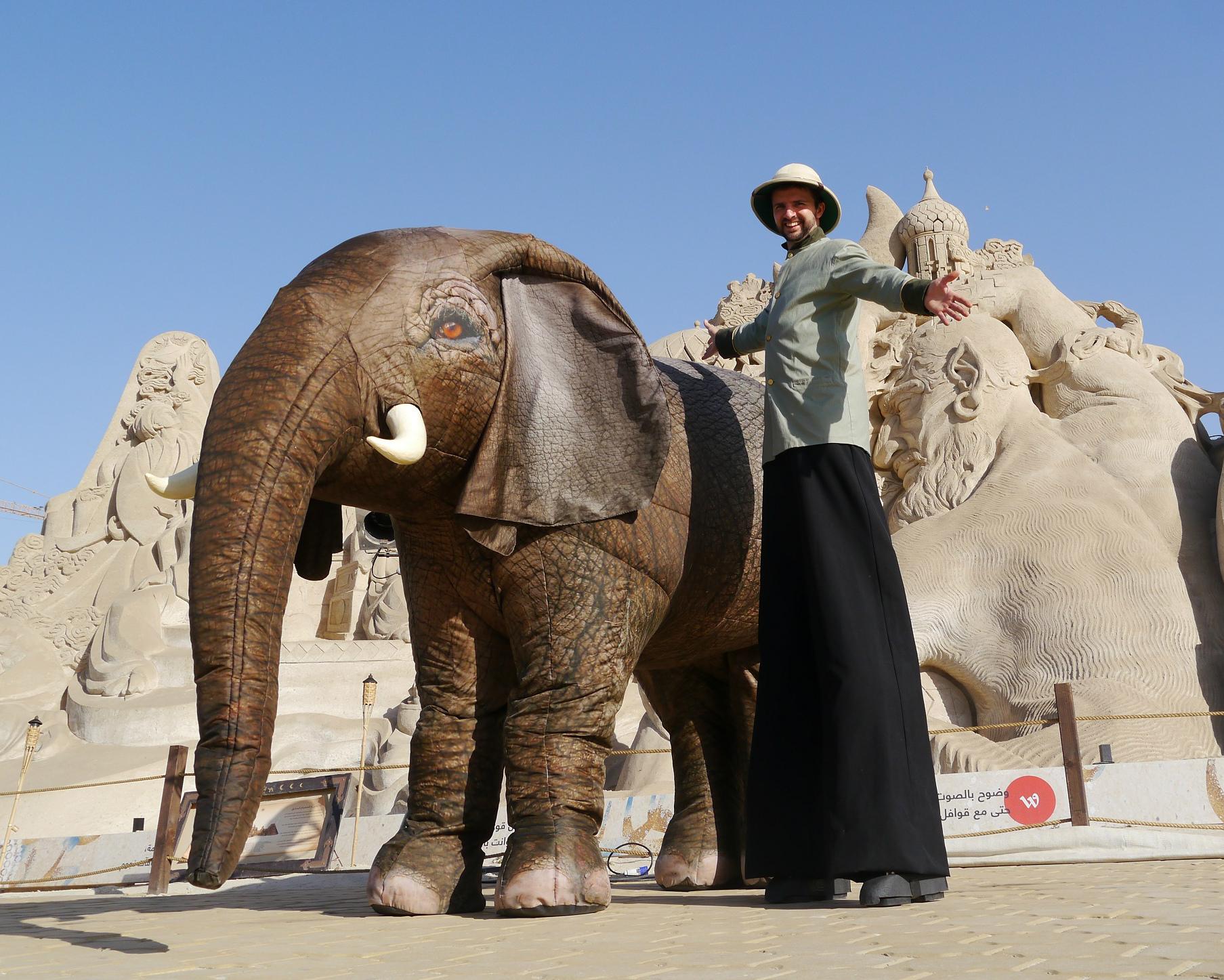 Eesha Elephant entertainer